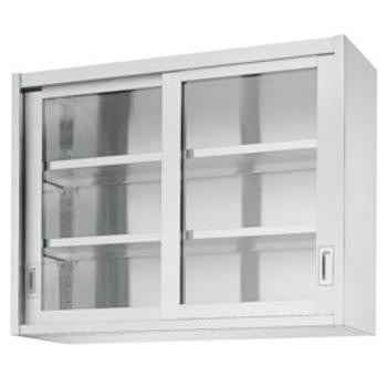 吊戸棚 HG90型(片面ガラス戸)HG90-18035【代引き不可】【吊り戸棚】【戸棚】【キッチン収納】