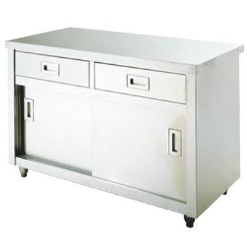 台下戸棚 引出付 UTC-904-2D バックガード有【代引き不可】【食器棚】【ステンレス戸棚】【収納】
