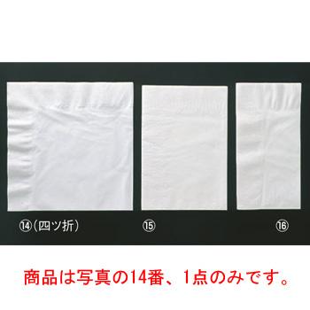 紙製 テーブルナフキン 2層式P-4 四ツ折(2000枚入)【テーブルナプキン】【使い捨てナフキン】【リネン】