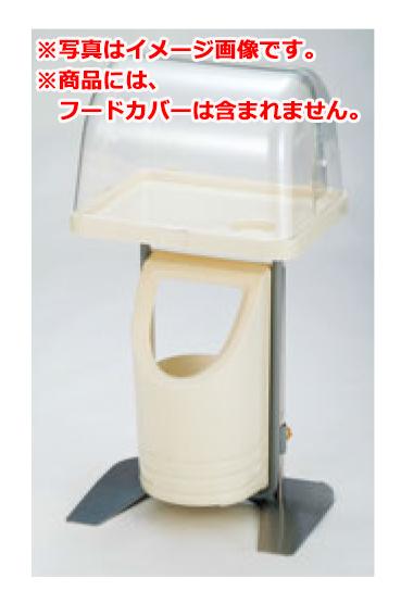 試食台(クッキングスタンド)RU-2D 白【試食コーナー】【惣菜コーナー】【スーパー試食コーナー】