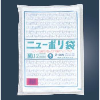 ■お得な10個セット■ニューポリ袋 03(100枚入)No.15■お得な10個セット■【ビニール袋】【袋】【ポリ袋】