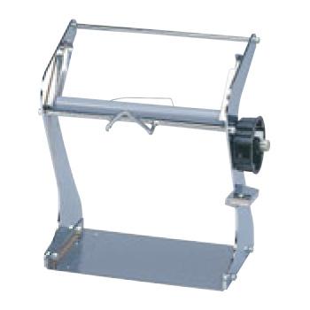 サッカー台用ロール器具 S-1【作荷台】【ロール器具】【サッカー台】