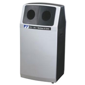 リサイクルボックス アークライン L-2 ビン・カン用【代引き不可】【ゴミ箱】【ダストボックス】【ごみ箱】