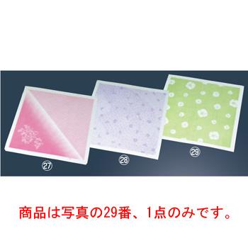 風呂敷(200枚入)絞柄 グリーン 660×660【袱紗】【業務用】【風呂敷】