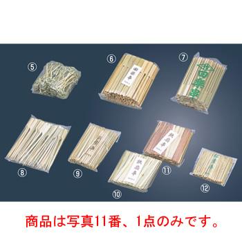 ■お得な10個セット■竹 鉄扇串(100本入)100mm 茶■お得な10個セット■【竹串】【焼鳥串】【業務用串】