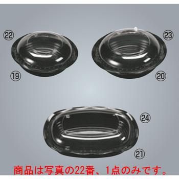 EBM-19-2108-13-001 セール 特集 CY-丼 内嵌合蓋 50枚入 使い捨て容器 小 業務用 丼ぶり容器 <セール&特集>