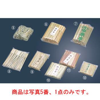 ■お得な10個セット■竹 のし串(100本入)60mm■お得な10個セット■【竹串】【焼鳥串】【業務用串】