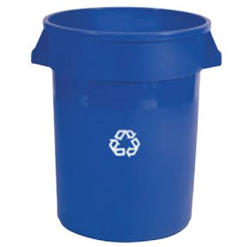 ブルート・リサイクルコンテナー 2632-06 ダークブルー 121L【代引き不可】【ゴミ箱】【ダストボックス】【ごみ箱】