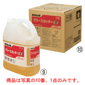 油汚れ用洗浄剤 グリースカッター 20kg【清掃用品】【キッチン用品】【洗剤】