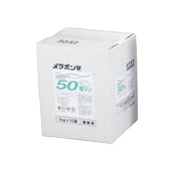 熱い販売 食器漂白用洗剤 メラポン 10kg Y-50 低温用(有リン)【衛生用品】【清掃用品】【洗浄】, イーパーツ b4c8f5c9