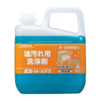油汚れ用洗浄剤 ヨゴレトレールF2 20kg 51395【清掃用品】【キッチン用品】【洗剤】
