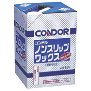 コンドル ノンスリップ ワックス 18L【清掃用品】【業務用】【ワックス】