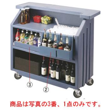 キャンブロ ボトルガード BAR54RG(110)ブラック【代引き不可】【ワゴン】【業務用】【ゴミ箱】