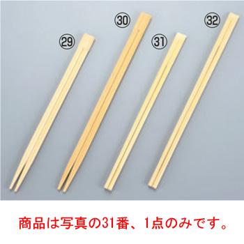 割箸(3000膳入)竹天削 A品 全長210【テーブルウェア】【キッチン用品】【飲食消耗品】【箸】