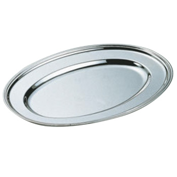 H 洋白 小判皿 14インチ 三種メッキ【シルバートレー】【お盆】【トレイ】