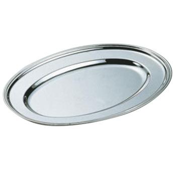 H 洋白 小判皿 18インチ 三種メッキ【シルバートレー】【お盆】【トレイ】