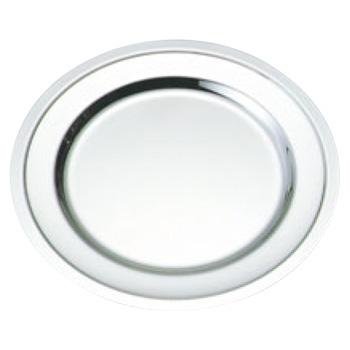 SW 18-8 プレーン 丸皿 28インチ【シルバートレー】【お盆】【トレイ】