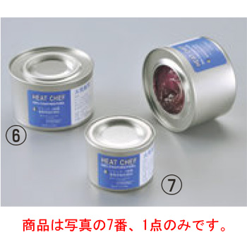 チューフィング・ジェル燃料 ヒートシェフ 1時間 4006 144入【ビッフェ用燃料】