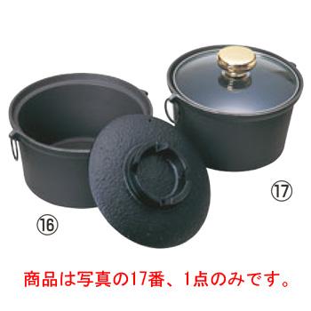 アルミ合金1人用しゃぶ鍋 ガラス蓋付