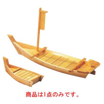 白木 盛込舟(川舟)H-77(41103)【盛皿】