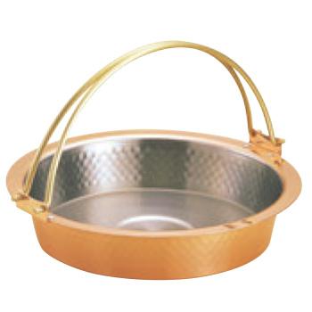 銅 槌目入 すきやき鍋 ツル付 S-2058L 26cm