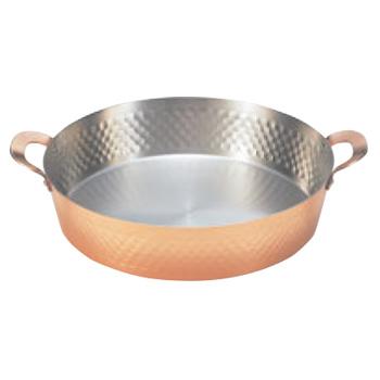 銅 すきやき鍋 S-1058L 26cm