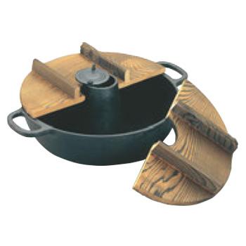 鉄 しゃぶしゃぶ鍋 S-9-70 木蓋付