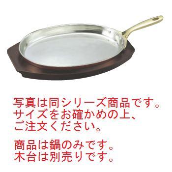 SW 銅 小判 フライパン 20cm ガゼル【業務用】【業務用フライパン】