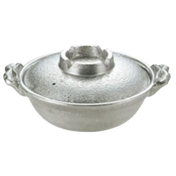 アルミ 白仕上 寄せ鍋 30cm【業務用】【なべ】