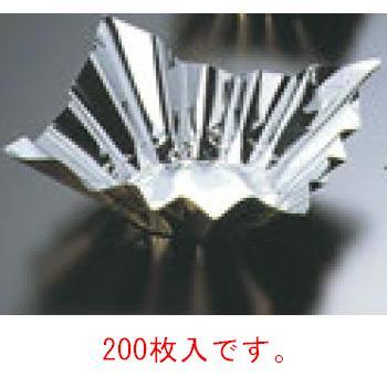 アルミ箔鍋 金/銀(200枚入)8号(80044)【鍋】【卓上用品】【箔鍋】