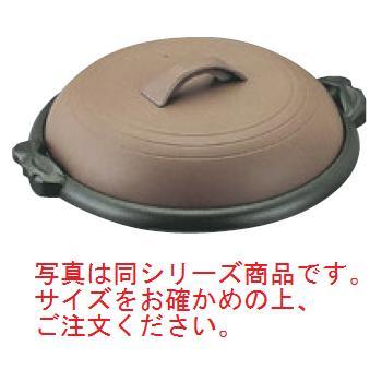 アルミ 陶板焼 素焼き茶 M10-541 横綱 合金【 陶板焼】【卓上焼】