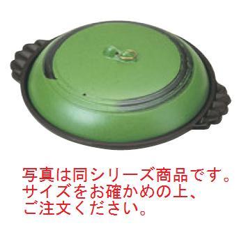 アルミ ジャンボ 陶板焼 ありそ 27cm【 陶板焼】【卓上焼】