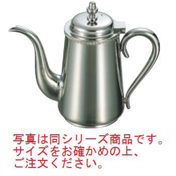 UK 18-8 菊渕 コーヒーポット 3人用【業務用】【ポット】【ステンレス】