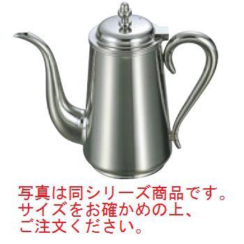 UK 18-8 B渕 コーヒーポット 3人用【業務用】【ポット】【ステンレス】