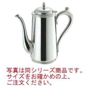 SW 18-8 菊渕 コーヒーポット 2人用【業務用】【ポット】【ステンレス】
