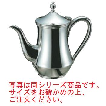 18-8 ダイヤ コーヒーポット 7人用【業務用】【ポット】【ステンレス】
