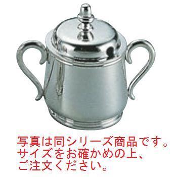 H 洋白 東型 シュガーポット 5人用 三種メッキ【シュガーポット】【砂糖入れ】