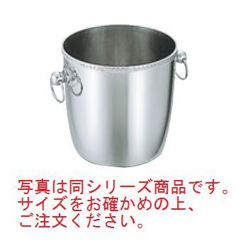 UK 18-8 菊渕 シャンパンクーラー 玉付 B【シャンパンクーラー】【ワインクーラー】