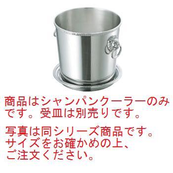 SW 18-8 菊渕 シャンパンクーラー 6L【シャンパンクーラー】【ワインクーラー】