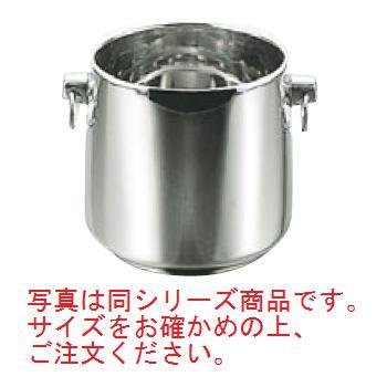 18-8 SRグランデー シャンパンクーラー 3L【シャンパンクーラー】【ワインクーラー】