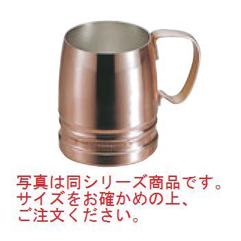 SW 銅 ビアマグ 16オンス ガゼル【カップ】【コップ】【マグカップ】