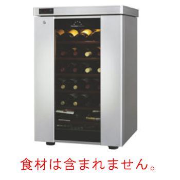 ワインセラー ロングフレッシュ ST-SV140G プラチナ【代引き不可】【ワインセラー】【ワインクーラー】【ワインラック】