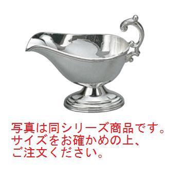H 洋白 ソースポット 中 三種メッキ【ソースポット】【カレー】
