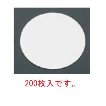 ■お得な10個セット■DCPペーパーコースター 200枚入 CR906丸■お得な10個セット■【コースター】