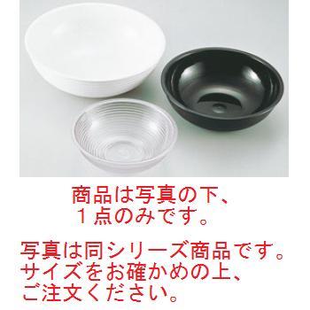 キャンブロ 丸型リブド サラダボール RSB23CW(135)クリア【食器】【ボウル】