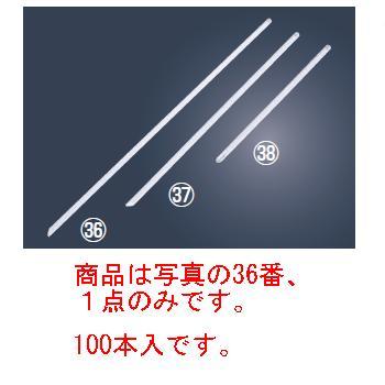 アクリルピック(100本入)15cm T-003【マドラー】