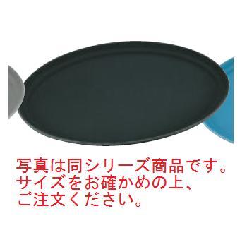 キャンブロ ノンスリップトレイ 2500CT(110)ブラック【お盆】【トレイ】【トレー】 小判