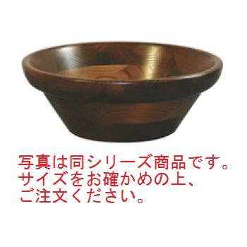 けやき サラダボール(オイルカラー)130001 φ350【プレート】【木製】