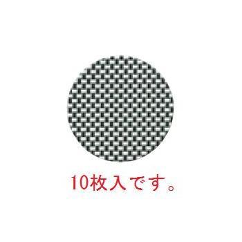■お得な10個セット■えいむ プランナーコースター10枚入 GM-61 ブラック&ホワイトチェック■お得な10個セット■【コースター】