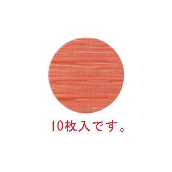 ■お得な10個セット■えいむ プランナーコースター10枚入 GM-66 オレンジストライプ■お得な10個セット■【コースター】